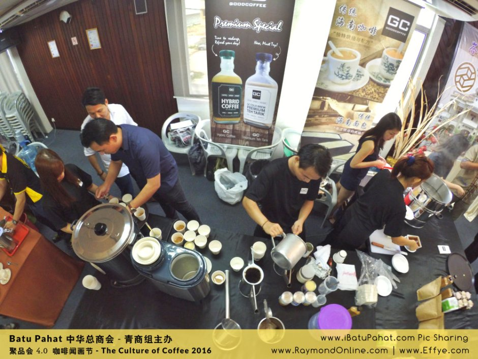 Raymond Ong Effye Ang RaymondOnline Raymond Online EffyeAng Effye Ang 王家豪 洪思莹 中华总商会 青商组 咖啡文化节 culture of coffee at Malaysia - Effye Media Online Advertising Web Dev C14