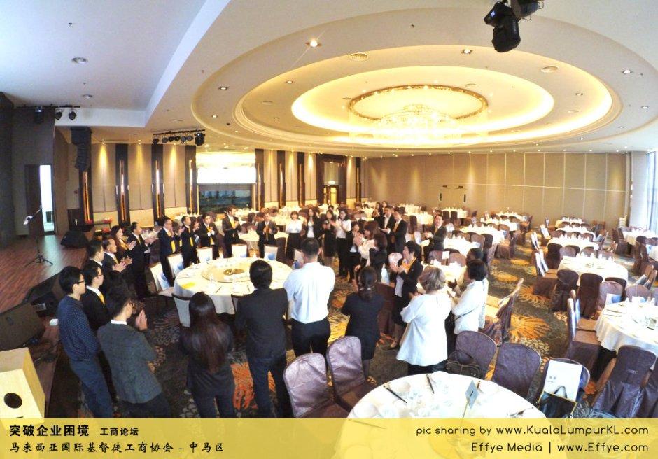 突破企业困境 工商论坛 CBMC Malaysia Christian Business and Marketplace Cennection 马来西亚国际基督徒工商协会 吉隆坡 雪兰莪 Kuala Lumpur Selangor Praying 祷告 B01