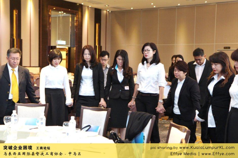 突破企业困境 工商论坛 CBMC Malaysia Christian Business and Marketplace Cennection 马来西亚国际基督徒工商协会 吉隆坡 雪兰莪 Kuala Lumpur Selangor Praying 祷告 B11