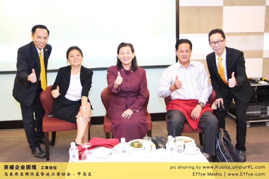 突破企业困境 工商论坛 CBMC Malaysia Christian Business and Marketplace Cennection 马来西亚国际基督徒工商协会 吉隆坡 雪兰莪 Kuala Lumpur Selangor Praying 祷告 C10