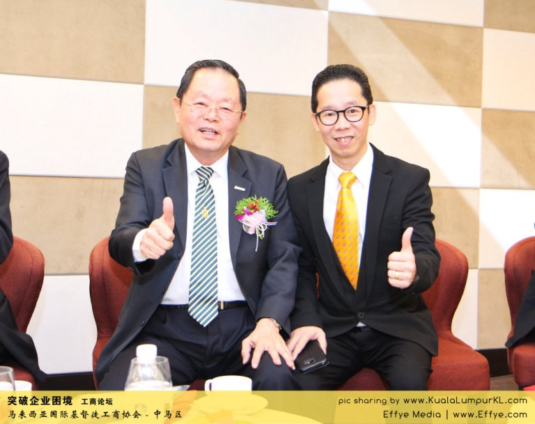 突破企业困境 工商论坛 CBMC Malaysia Christian Business and Marketplace Cennection 马来西亚国际基督徒工商协会 吉隆坡 雪兰莪 Kuala Lumpur Selangor Praying 祷告 C11