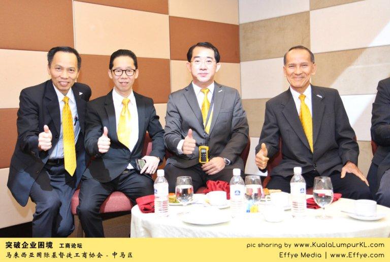 突破企业困境 工商论坛 CBMC Malaysia Christian Business and Marketplace Cennection 马来西亚国际基督徒工商协会 吉隆坡 雪兰莪 Kuala Lumpur Selangor Praying 祷告 C12