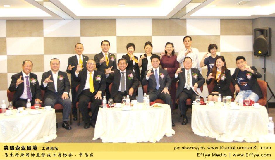 突破企业困境 工商论坛 CBMC Malaysia Christian Business and Marketplace Cennection 马来西亚国际基督徒工商协会 吉隆坡 雪兰莪 Kuala Lumpur Selangor Praying 祷告 C21