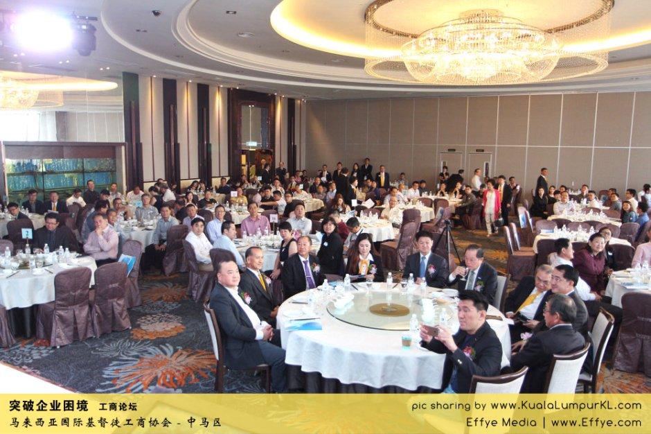 突破企业困境 工商论坛 CBMC Malaysia Christian Business and Marketplace Cennection 马来西亚国际基督徒工商协会 吉隆坡 雪兰莪 Kuala Lumpur Selangor Praying 祷告 C23