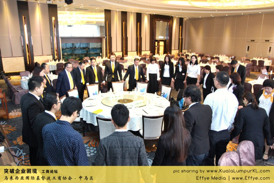 突破企业困境 工商论坛 CBMC Malaysia Christian Business and Marketplace Cennection 马来西亚国际基督徒工商协会 吉隆坡 雪兰莪 Kuala Lumpur Selangor Praying 祷告 B05