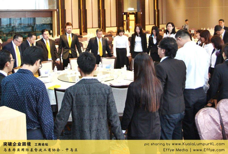 突破企业困境 工商论坛 CBMC Malaysia Christian Business and Marketplace Cennection 马来西亚国际基督徒工商协会 吉隆坡 雪兰莪 Kuala Lumpur Selangor Praying 祷告 B06