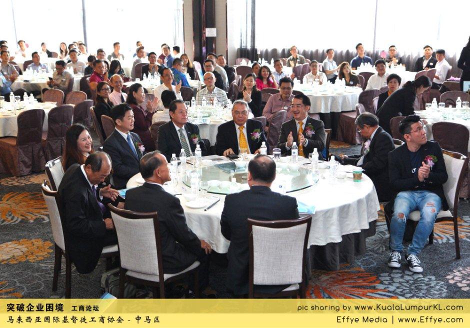 突破企业困境 工商论坛 CBMC Malaysia Christian Business and Marketplace Cennection 马来西亚国际基督徒工商协会 吉隆坡 雪兰莪 Kuala Lumpur Selangor Praying 祷告 C42