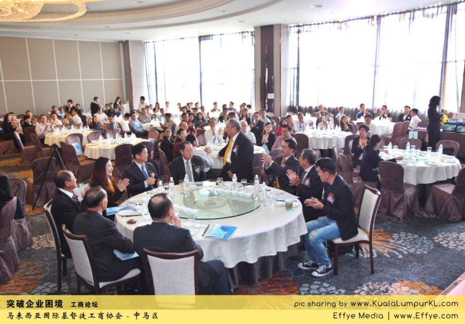 突破企业困境 工商论坛 CBMC Malaysia Christian Business and Marketplace Cennection 马来西亚国际基督徒工商协会 吉隆坡 雪兰莪 Kuala Lumpur Selangor Praying 祷告 C43