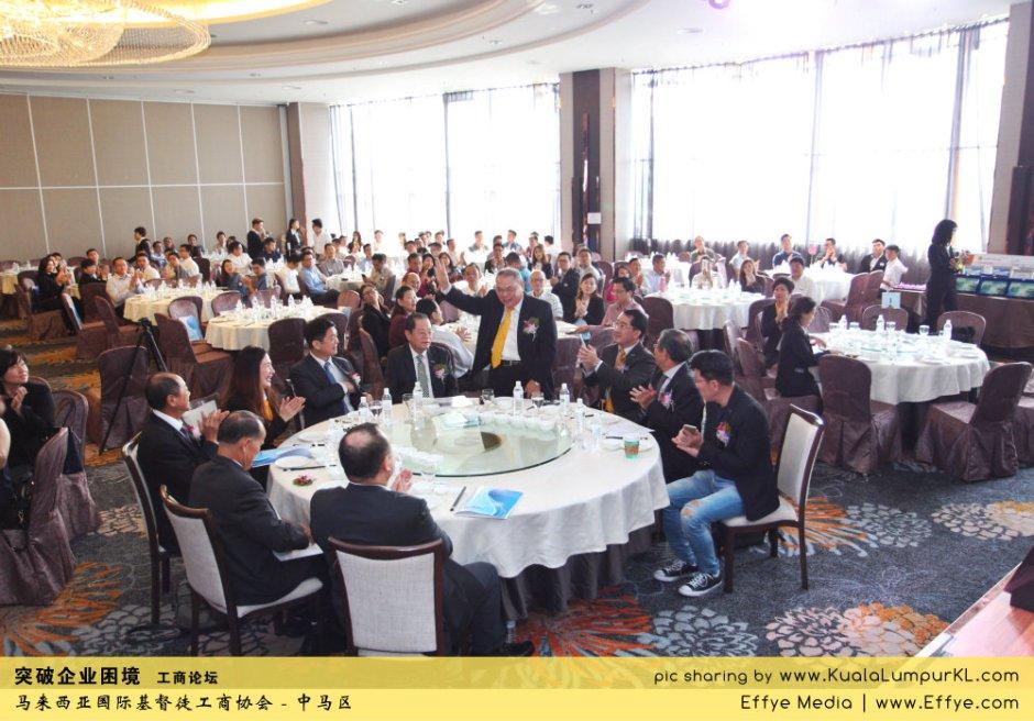 突破企业困境 工商论坛 CBMC Malaysia Christian Business and Marketplace Cennection 马来西亚国际基督徒工商协会 吉隆坡 雪兰莪 Kuala Lumpur Selangor Praying 祷告 C44