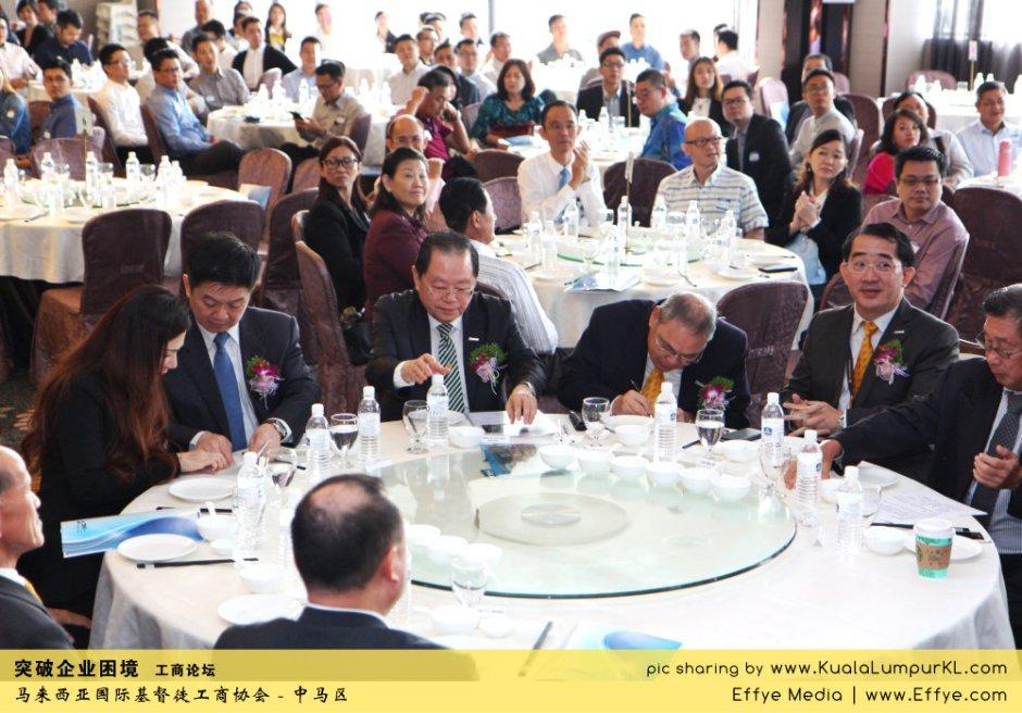 突破企业困境 工商论坛 CBMC Malaysia Christian Business and Marketplace Cennection 马来西亚国际基督徒工商协会 吉隆坡 雪兰莪 Kuala Lumpur Selangor Praying 祷告 C46