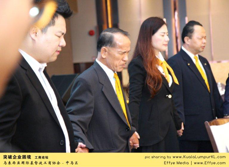 突破企业困境 工商论坛 CBMC Malaysia Christian Business and Marketplace Cennection 马来西亚国际基督徒工商协会 吉隆坡 雪兰莪 Kuala Lumpur Selangor Praying 祷告 B07