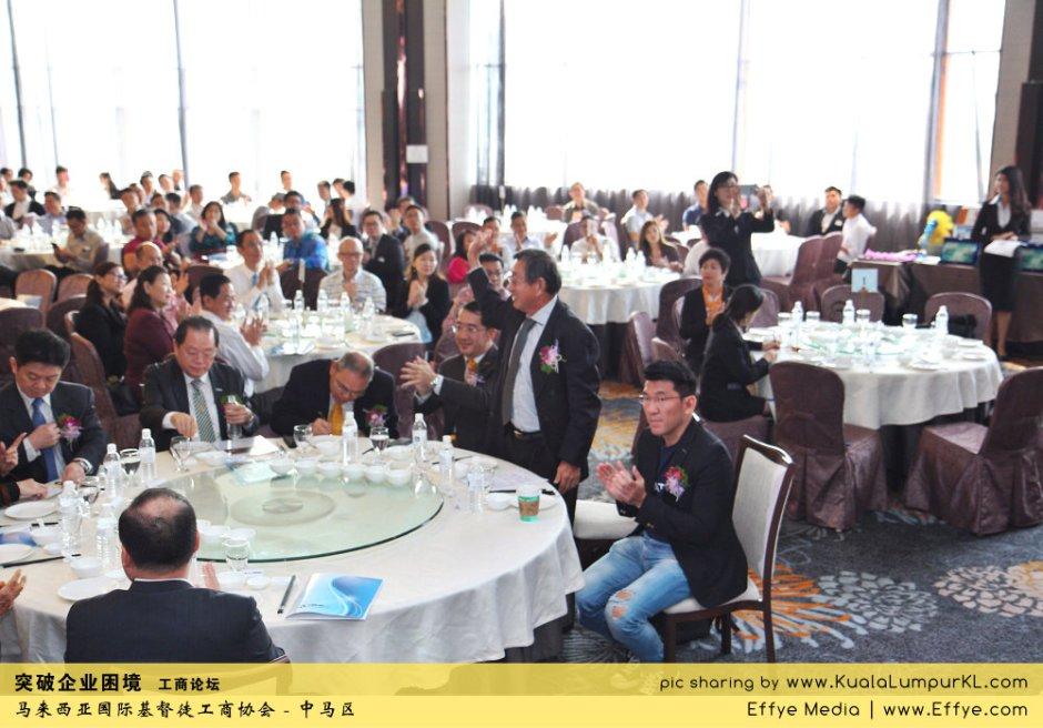 突破企业困境 工商论坛 CBMC Malaysia Christian Business and Marketplace Cennection 马来西亚国际基督徒工商协会 吉隆坡 雪兰莪 Kuala Lumpur Selangor Praying 祷告 C47