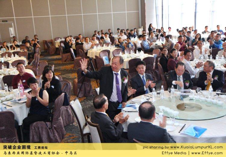 突破企业困境 工商论坛 CBMC Malaysia Christian Business and Marketplace Cennection 马来西亚国际基督徒工商协会 吉隆坡 雪兰莪 Kuala Lumpur Selangor Praying 祷告 C48