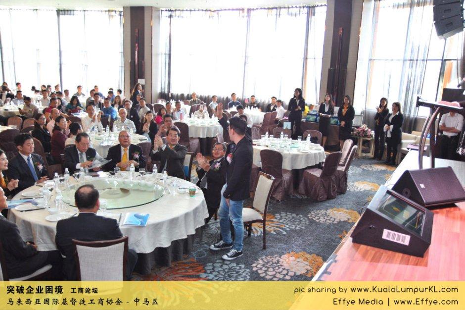 突破企业困境 工商论坛 CBMC Malaysia Christian Business and Marketplace Cennection 马来西亚国际基督徒工商协会 吉隆坡 雪兰莪 Kuala Lumpur Selangor Praying 祷告 C49