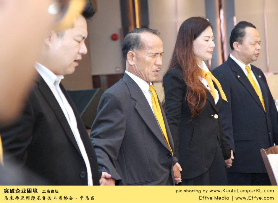 突破企业困境 工商论坛 CBMC Malaysia Christian Business and Marketplace Cennection 马来西亚国际基督徒工商协会 吉隆坡 雪兰莪 Kuala Lumpur Selangor Praying 祷告 B08