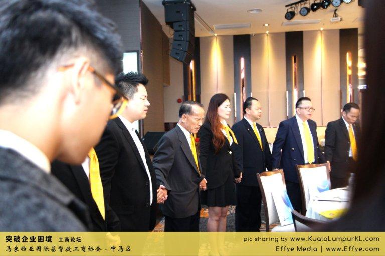 突破企业困境 工商论坛 CBMC Malaysia Christian Business and Marketplace Cennection 马来西亚国际基督徒工商协会 吉隆坡 雪兰莪 Kuala Lumpur Selangor Praying 祷告 B09