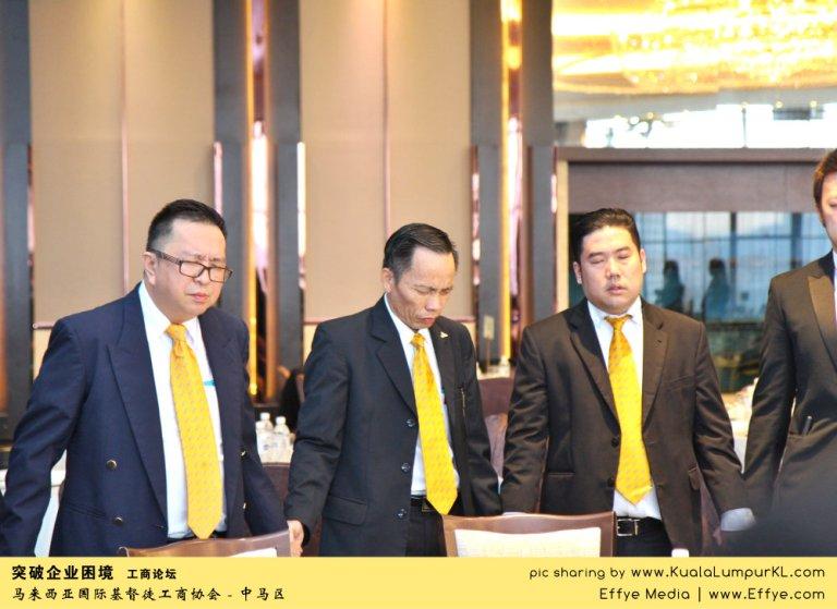 突破企业困境 工商论坛 CBMC Malaysia Christian Business and Marketplace Cennection 马来西亚国际基督徒工商协会 吉隆坡 雪兰莪 Kuala Lumpur Selangor Praying 祷告 B10