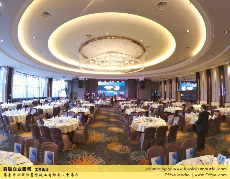 突破企业困境 工商论坛 CBMC Malaysia Christian Business and Marketplace Cennection 马来西亚国际基督徒工商协会 吉隆坡 雪兰莪 Kuala Lumpur Selangor D01