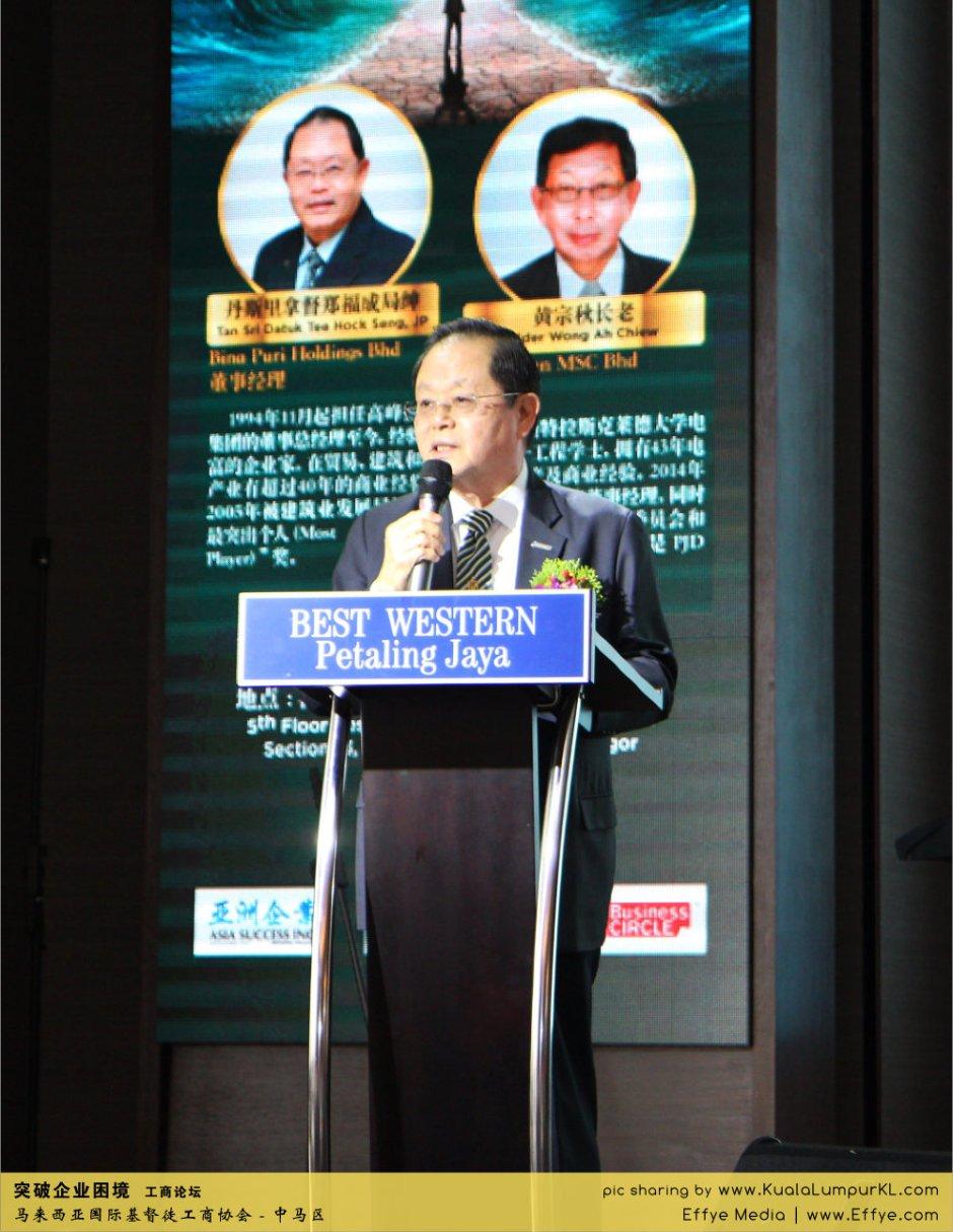 突破企业困境 工商论坛 CBMC Malaysia Christian Business and Marketplace Cennection 马来西亚国际基督徒工商协会 吉隆坡 雪兰莪 Kuala Lumpur Selangor G04