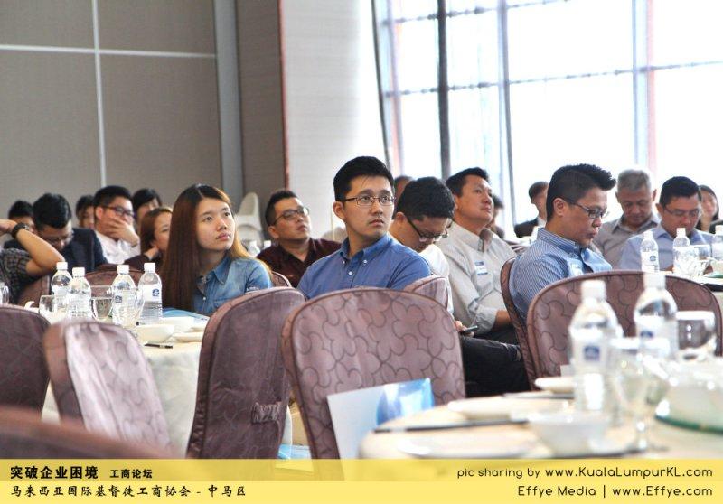 突破企业困境 工商论坛 CBMC Malaysia Christian Business and Marketplace Cennection 马来西亚国际基督徒工商协会 吉隆坡 雪兰莪 Kuala Lumpur Selangor G09