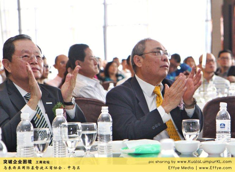 突破企业困境 工商论坛 CBMC Malaysia Christian Business and Marketplace Cennection 马来西亚国际基督徒工商协会 吉隆坡 雪兰莪 Kuala Lumpur Selangor G10
