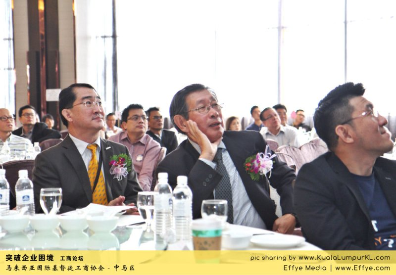 突破企业困境 工商论坛 CBMC Malaysia Christian Business and Marketplace Cennection 马来西亚国际基督徒工商协会 吉隆坡 雪兰莪 Kuala Lumpur Selangor G11