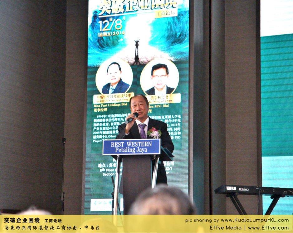 突破企业困境 工商论坛 CBMC Malaysia Christian Business and Marketplace Cennection 马来西亚国际基督徒工商协会 吉隆坡 雪兰莪 Kuala Lumpur Selangor G12