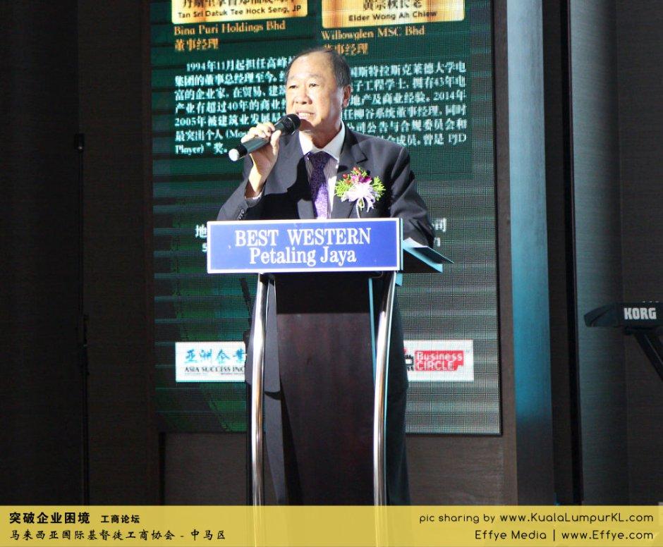 突破企业困境 工商论坛 CBMC Malaysia Christian Business and Marketplace Cennection 马来西亚国际基督徒工商协会 吉隆坡 雪兰莪 Kuala Lumpur Selangor G14