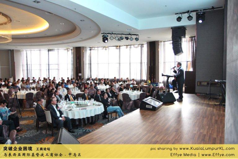 突破企业困境 工商论坛 CBMC Malaysia Christian Business and Marketplace Cennection 马来西亚国际基督徒工商协会 吉隆坡 雪兰莪 Kuala Lumpur Selangor G16