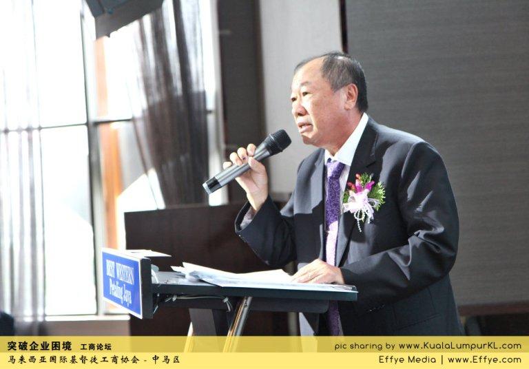 突破企业困境 工商论坛 CBMC Malaysia Christian Business and Marketplace Cennection 马来西亚国际基督徒工商协会 吉隆坡 雪兰莪 Kuala Lumpur Selangor G17