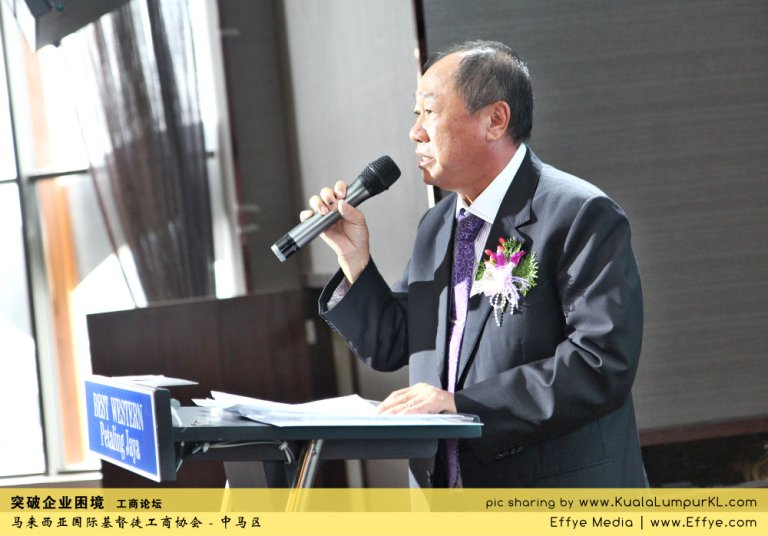 突破企业困境 工商论坛 CBMC Malaysia Christian Business and Marketplace Cennection 马来西亚国际基督徒工商协会 吉隆坡 雪兰莪 Kuala Lumpur Selangor G18