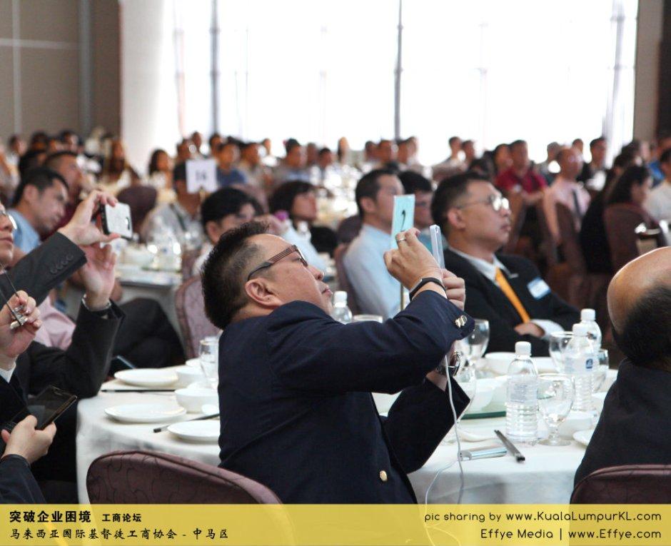 突破企业困境 工商论坛 CBMC Malaysia Christian Business and Marketplace Cennection 马来西亚国际基督徒工商协会 吉隆坡 雪兰莪 Kuala Lumpur Selangor G20