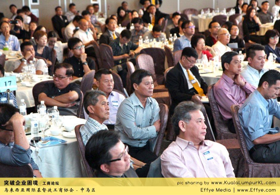 突破企业困境 工商论坛 CBMC Malaysia Christian Business and Marketplace Cennection 马来西亚国际基督徒工商协会 吉隆坡 雪兰莪 Kuala Lumpur Selangor G21