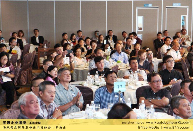 突破企业困境 工商论坛 CBMC Malaysia Christian Business and Marketplace Cennection 马来西亚国际基督徒工商协会 吉隆坡 雪兰莪 Kuala Lumpur Selangor G22