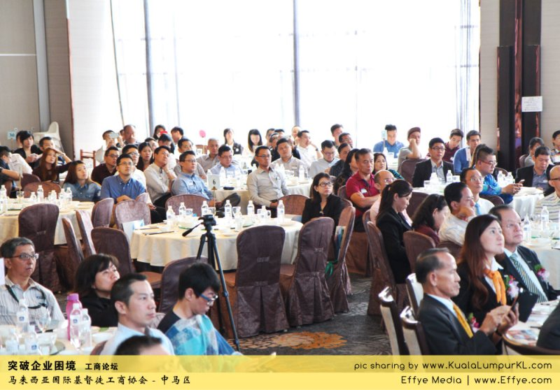 突破企业困境 工商论坛 CBMC Malaysia Christian Business and Marketplace Cennection 马来西亚国际基督徒工商协会 吉隆坡 雪兰莪 Kuala Lumpur Selangor G23