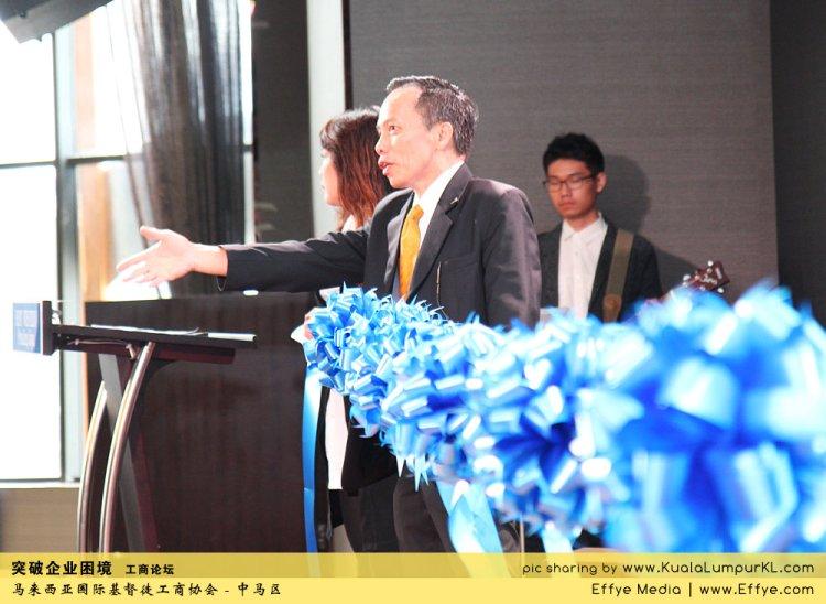 突破企业困境 工商论坛 CBMC Malaysia Christian Business and Marketplace Cennection 马来西亚国际基督徒工商协会 吉隆坡 雪兰莪 Kuala Lumpur Selangor D13