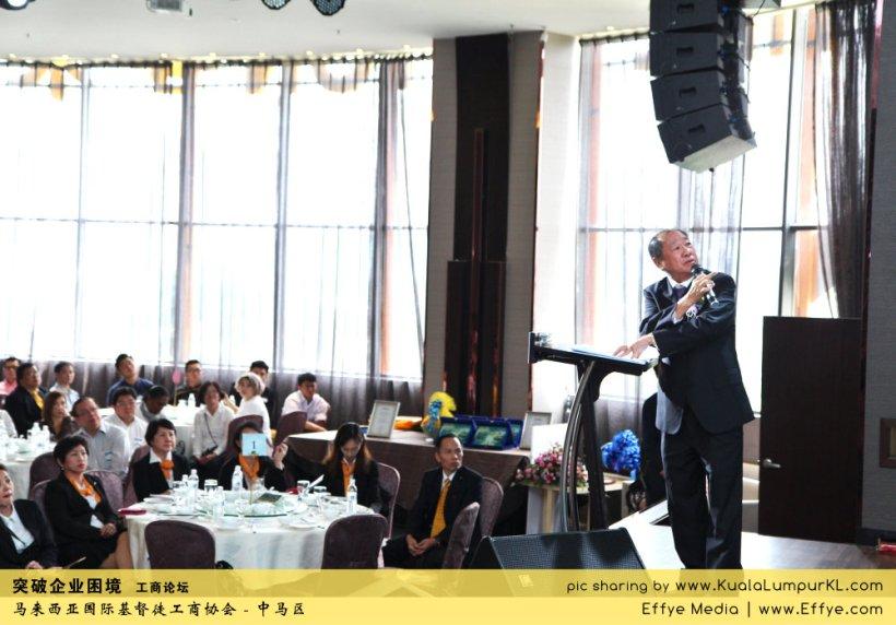 突破企业困境 工商论坛 CBMC Malaysia Christian Business and Marketplace Cennection 马来西亚国际基督徒工商协会 吉隆坡 雪兰莪 Kuala Lumpur Selangor G24