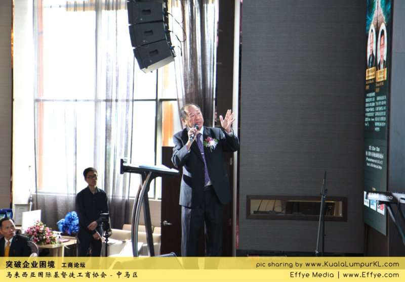 突破企业困境 工商论坛 CBMC Malaysia Christian Business and Marketplace Cennection 马来西亚国际基督徒工商协会 吉隆坡 雪兰莪 Kuala Lumpur Selangor G25