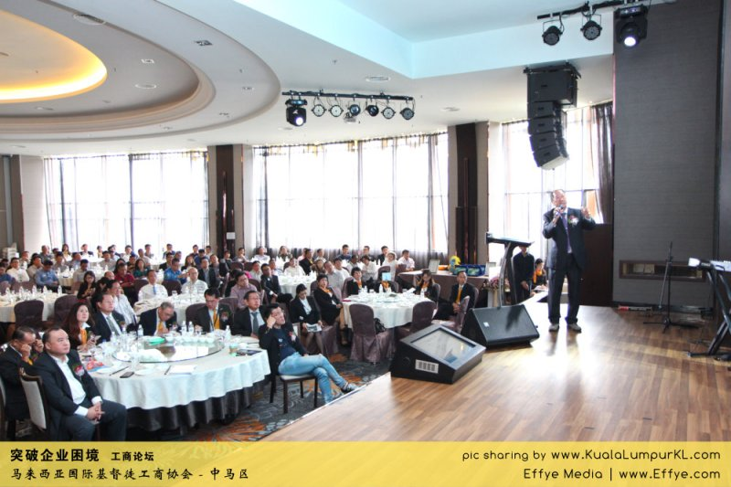 突破企业困境 工商论坛 CBMC Malaysia Christian Business and Marketplace Cennection 马来西亚国际基督徒工商协会 吉隆坡 雪兰莪 Kuala Lumpur Selangor G27