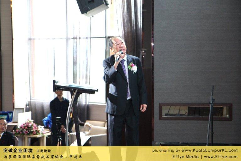 突破企业困境 工商论坛 CBMC Malaysia Christian Business and Marketplace Cennection 马来西亚国际基督徒工商协会 吉隆坡 雪兰莪 Kuala Lumpur Selangor G28