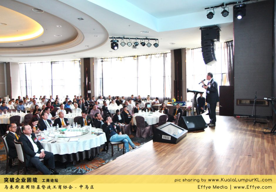 突破企业困境 工商论坛 CBMC Malaysia Christian Business and Marketplace Cennection 马来西亚国际基督徒工商协会 吉隆坡 雪兰莪 Kuala Lumpur Selangor G29