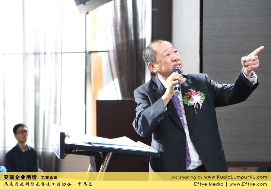 突破企业困境 工商论坛 CBMC Malaysia Christian Business and Marketplace Cennection 马来西亚国际基督徒工商协会 吉隆坡 雪兰莪 Kuala Lumpur Selangor G30