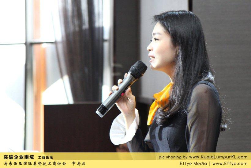 突破企业困境 工商论坛 CBMC Malaysia Christian Business and Marketplace Cennection 马来西亚国际基督徒工商协会 吉隆坡 雪兰莪 Kuala Lumpur Selangor G32
