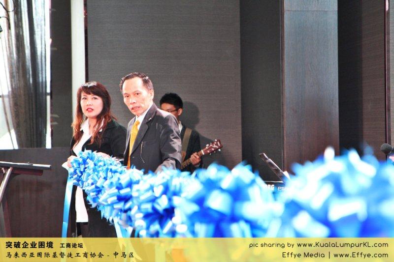 突破企业困境 工商论坛 CBMC Malaysia Christian Business and Marketplace Cennection 马来西亚国际基督徒工商协会 吉隆坡 雪兰莪 Kuala Lumpur Selangor D14