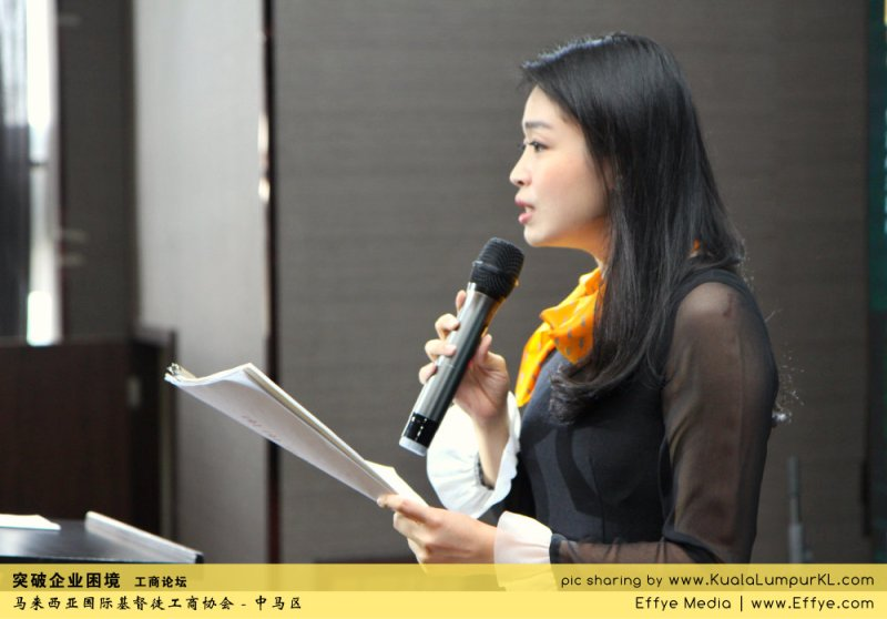 突破企业困境 工商论坛 CBMC Malaysia Christian Business and Marketplace Cennection 马来西亚国际基督徒工商协会 吉隆坡 雪兰莪 Kuala Lumpur Selangor G34