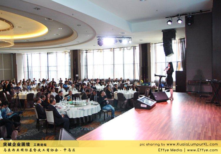 突破企业困境 工商论坛 CBMC Malaysia Christian Business and Marketplace Cennection 马来西亚国际基督徒工商协会 吉隆坡 雪兰莪 Kuala Lumpur Selangor G38