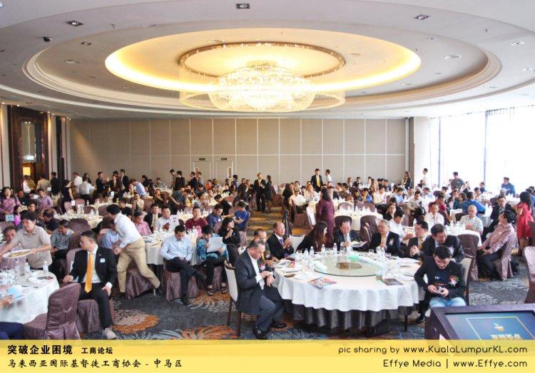 突破企业困境 工商论坛 CBMC Malaysia Christian Business and Marketplace Cennection 马来西亚国际基督徒工商协会 吉隆坡 雪兰莪 Kuala Lumpur Selangor G39