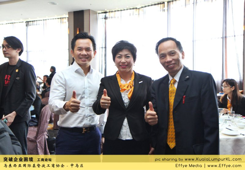 突破企业困境 工商论坛 CBMC Malaysia Christian Business and Marketplace Cennection 马来西亚国际基督徒工商协会 吉隆坡 雪兰莪 Kuala Lumpur Selangor G40