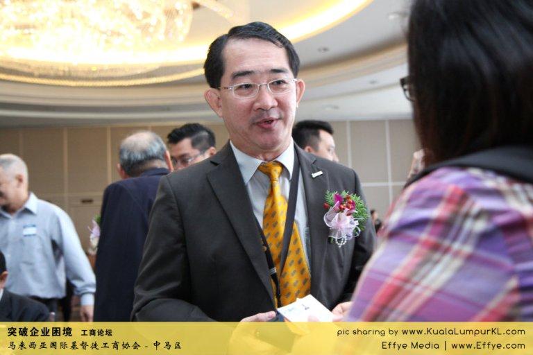 突破企业困境 工商论坛 CBMC Malaysia Christian Business and Marketplace Cennection 马来西亚国际基督徒工商协会 吉隆坡 雪兰莪 Kuala Lumpur Selangor G41