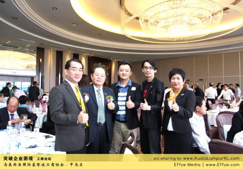 突破企业困境 工商论坛 CBMC Malaysia Christian Business and Marketplace Cennection 马来西亚国际基督徒工商协会 吉隆坡 雪兰莪 Kuala Lumpur Selangor G42